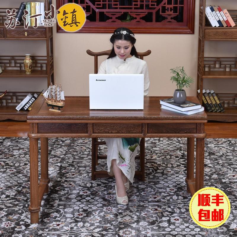 苏汀小镇红木家具家用办公桌Z-85011