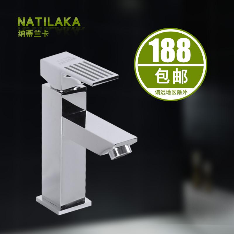 纳蒂兰卡单孔冷热黄铜水龙头N-W004