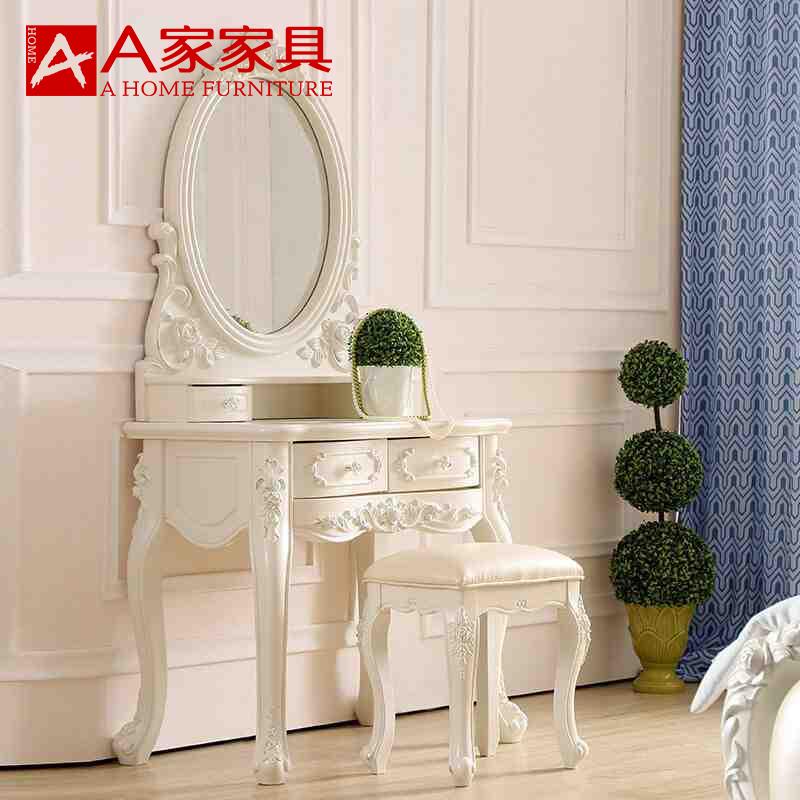 a家家具法式梳妆台FS040