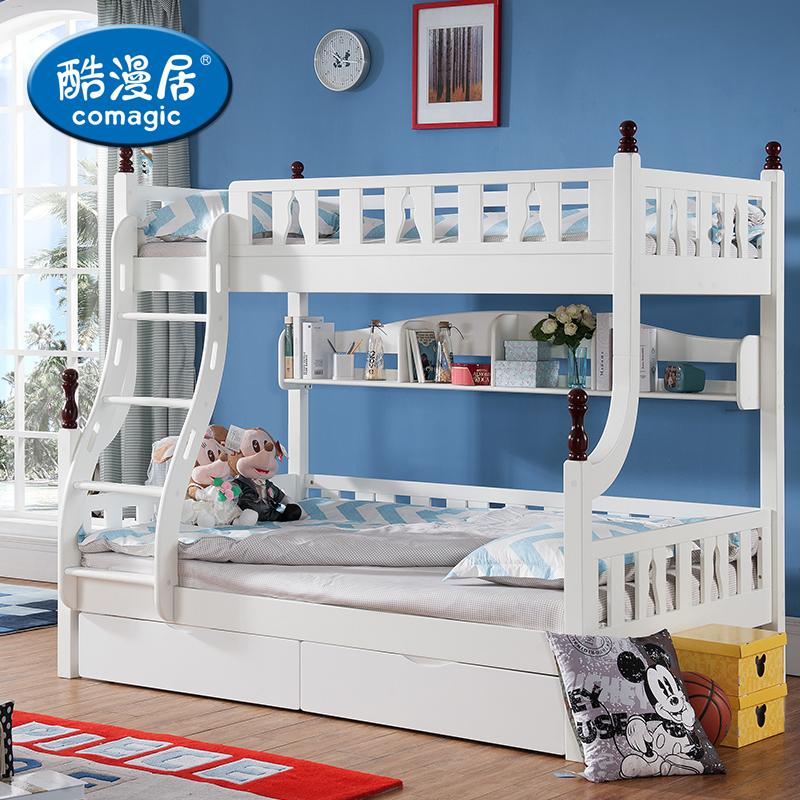 酷漫居多功能儿童家具实木高低床地中海挂梯高低床