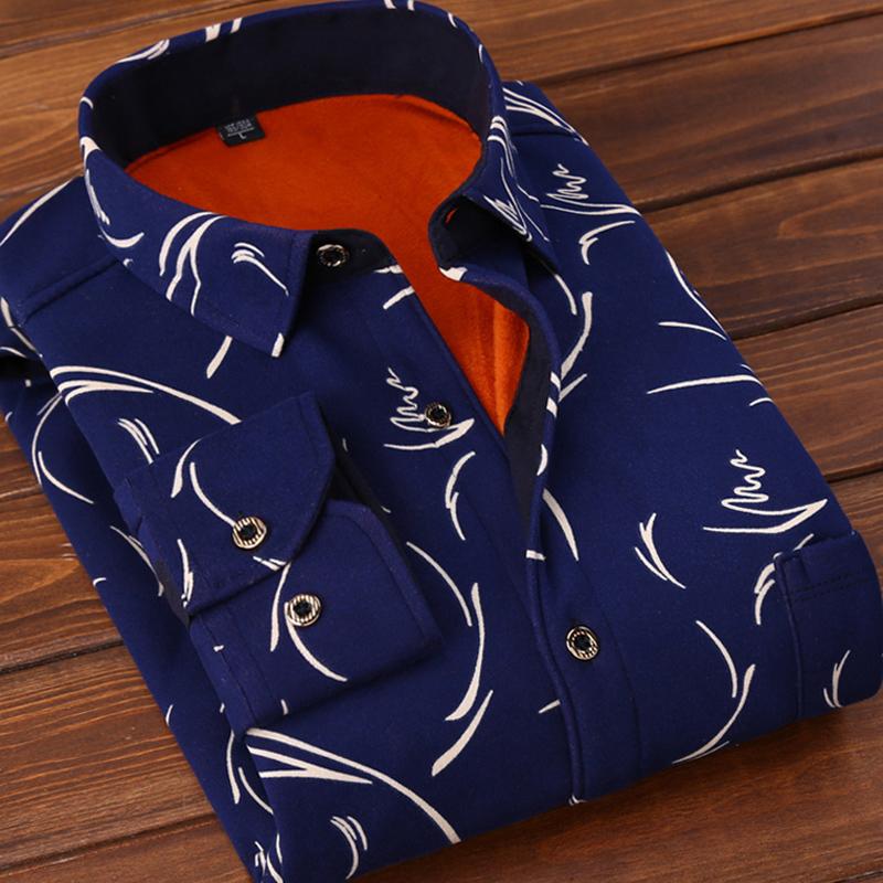 Рубашка мужская CLIMAVEAENT 1