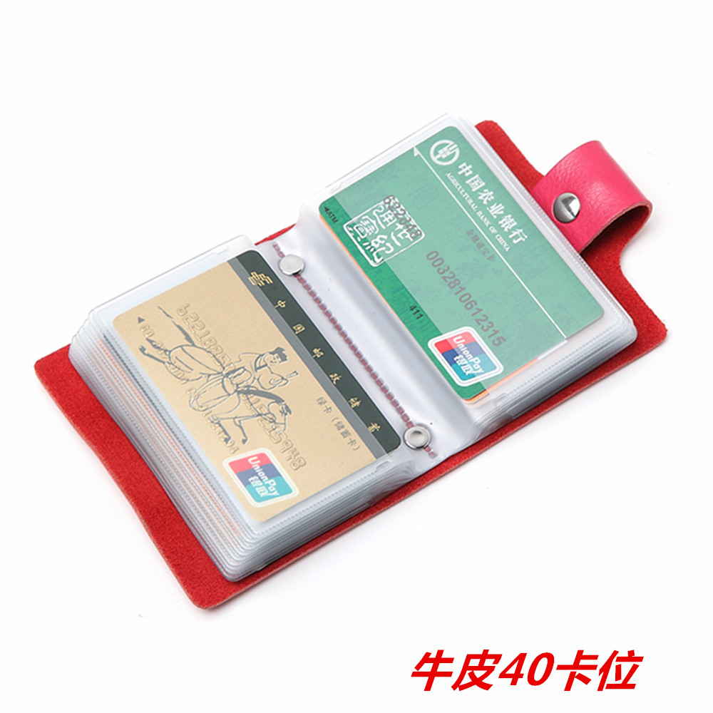 New multi-card small card package female leather card package ...