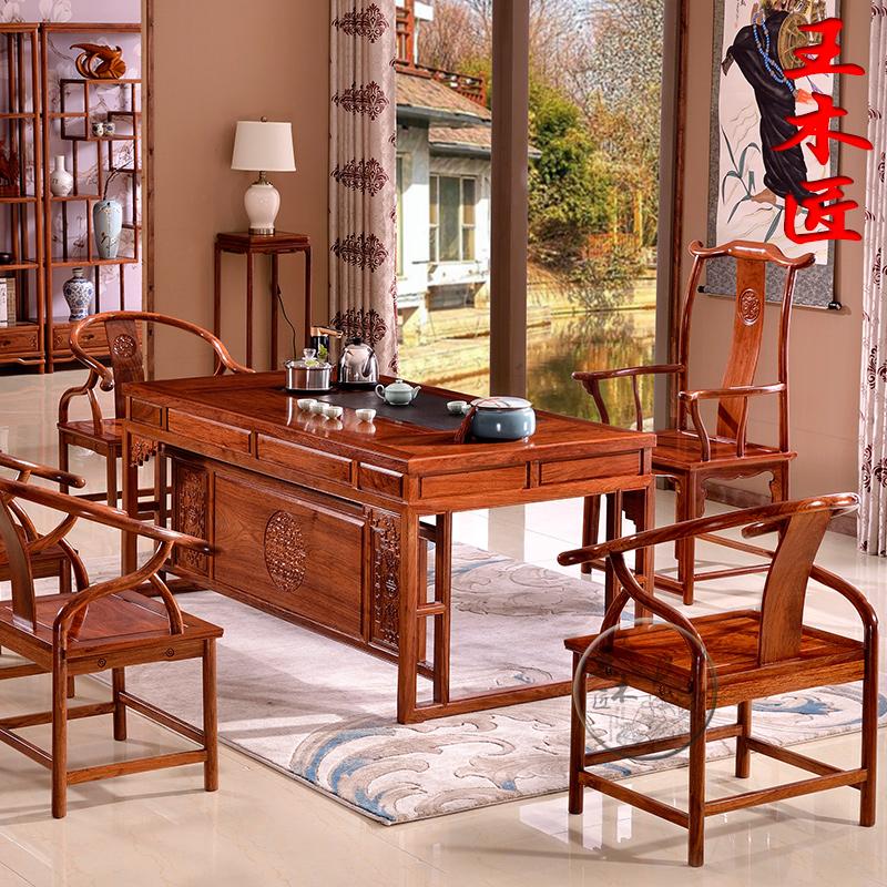 王木匠红木茶桌方正茶桌