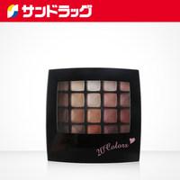 Sundrug DearLaura20色眼影盘彩妆盘粉红棕/大地灰棕/优雅米可选