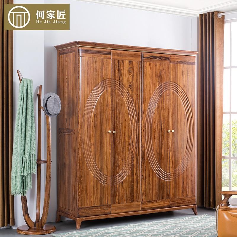 何家匠衣柜简约现代经济型全实木质推拉门kb637