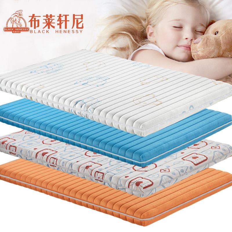 布莱轩尼儿童床垫8818