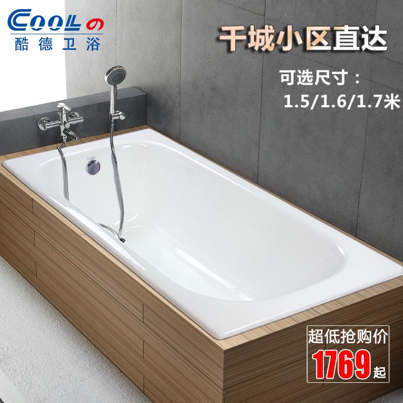 酷德嵌入式铸铁浴缸KD-941T