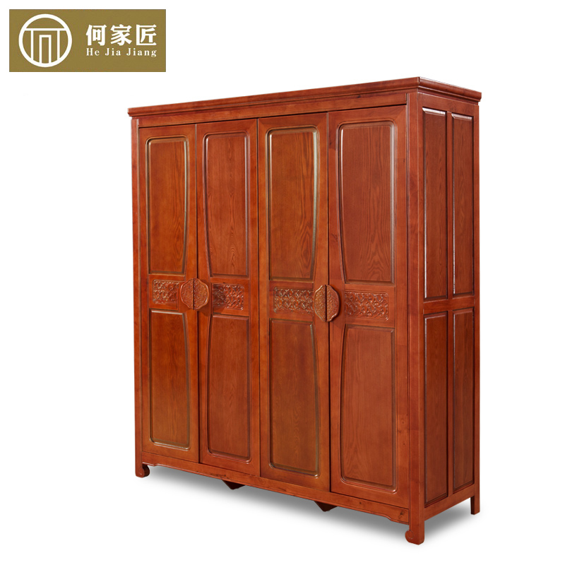 何家匠衣柜实木4门雕花双人衣柜W65
