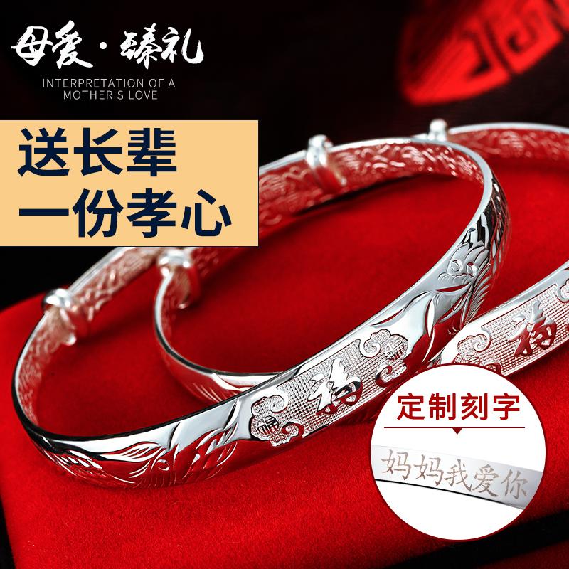 中秋节礼物送妈妈实用的生日礼物定制送婆婆奶奶岳母40-50岁老人
