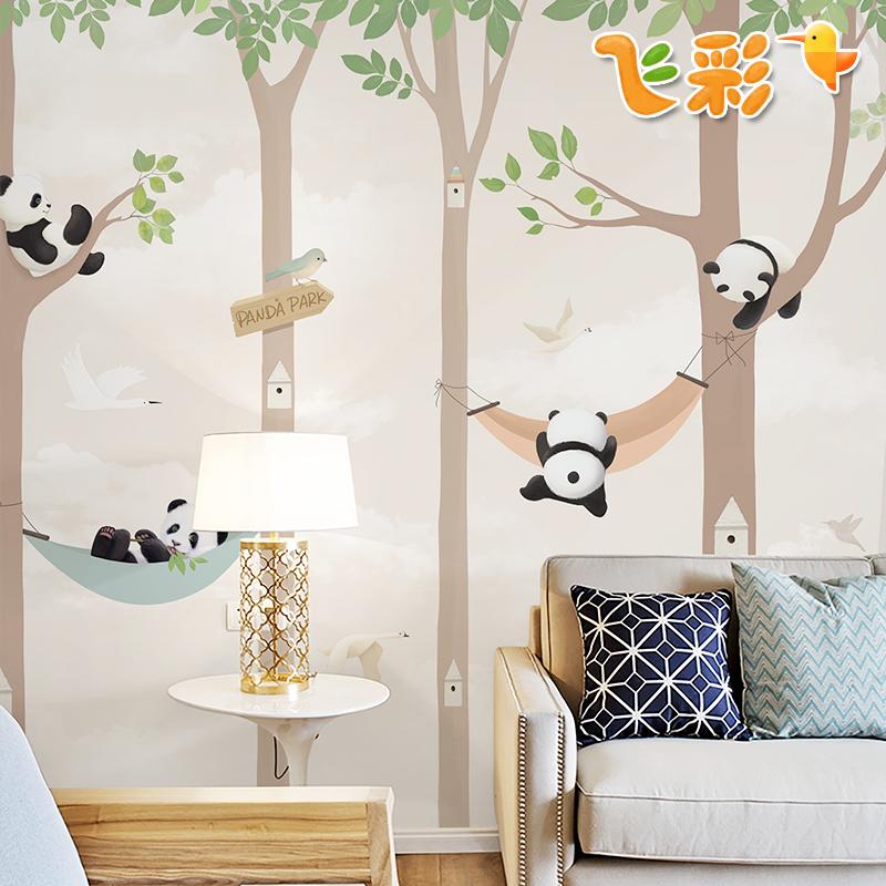 飞彩儿童房大型壁画墙纸TH053-D