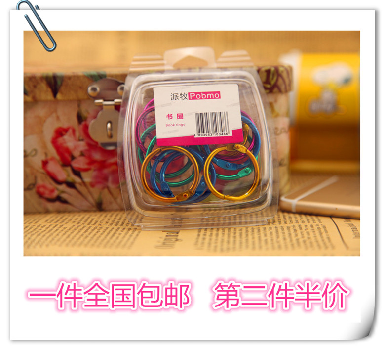 Color book ring DIY loose leaf ring book ring card ring activity ...
