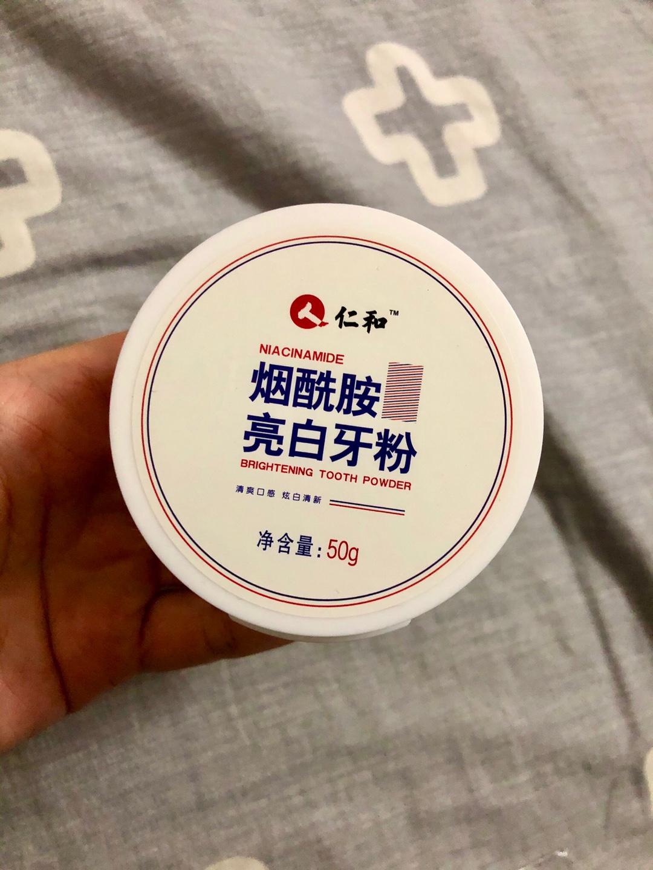 【仁和官方旗舰店】烟酰胺亮白牙粉50g