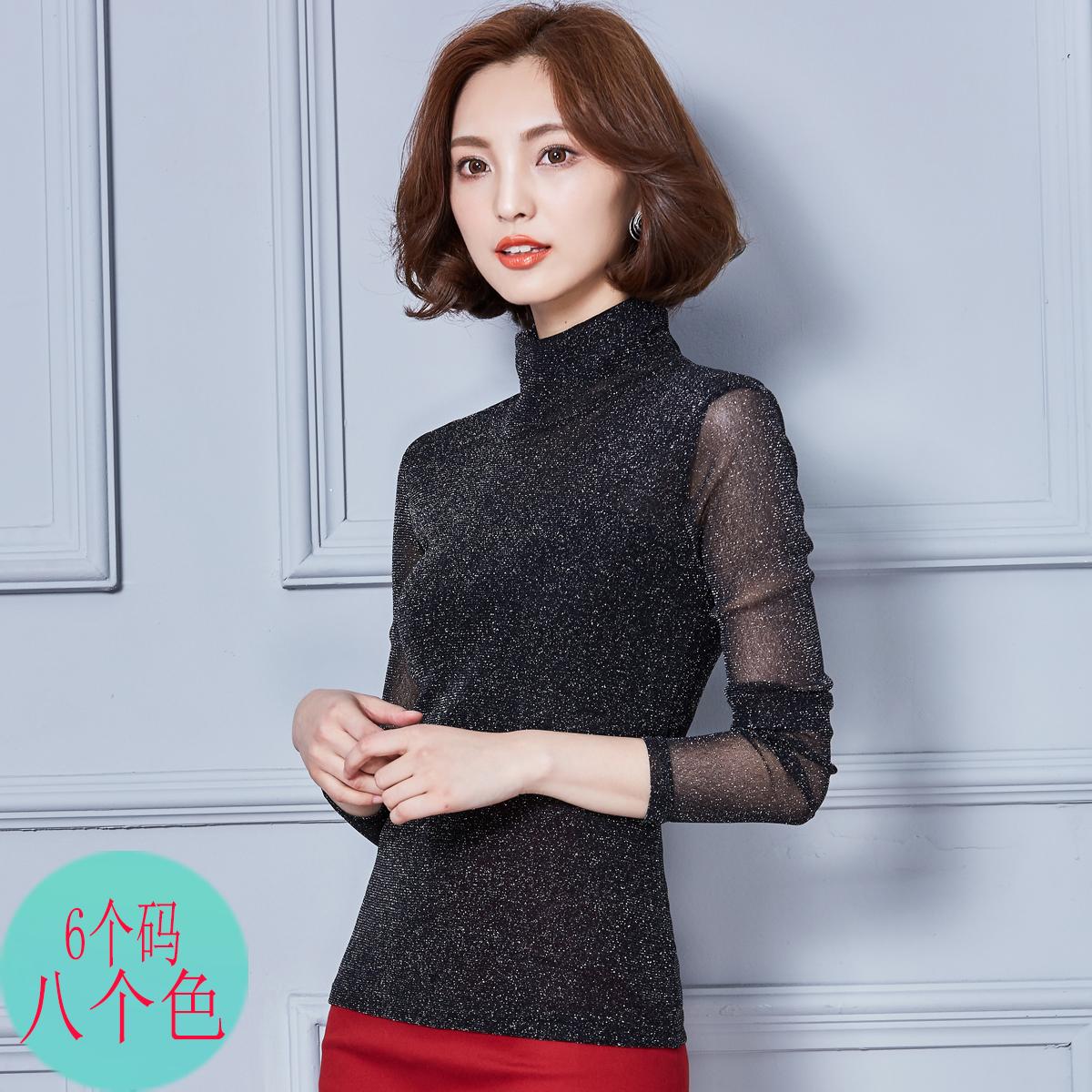 春装打底衫女长袖百搭修身银丝网纱上衣显瘦韩版大码高领T恤