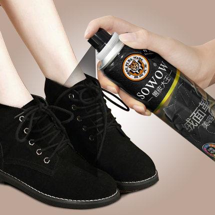 无色磨砂皮补色鞋粉男士桃红鞋油反绒皮补色喷剂a13清洁保养油