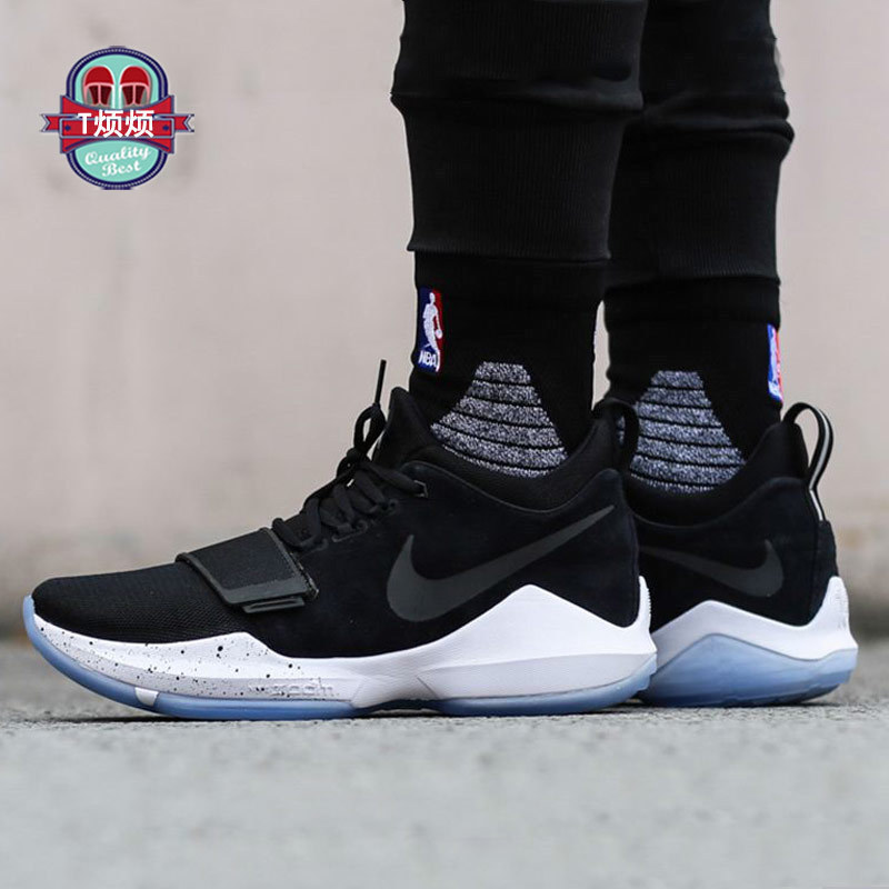 ... T annoying Nike PG1 Paul George 1 Generation pickle 1 generation pg1  basketball shoes 878628 ...
