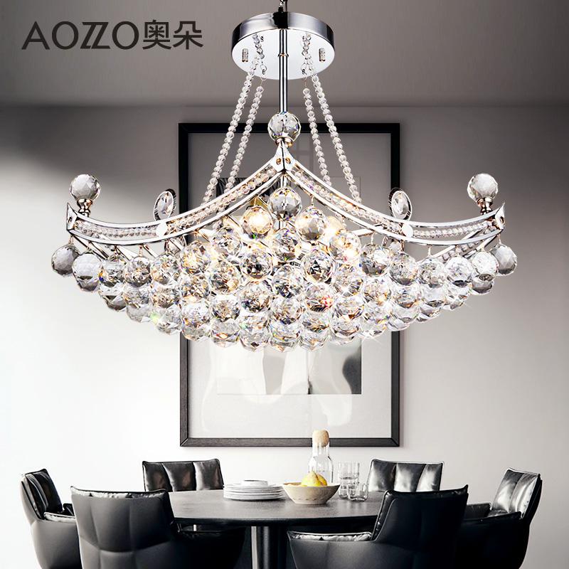 奥朵水晶卧室吊灯具现代时尚餐厅灯书房灯房间灯浪漫温馨10146SR产品展示图4