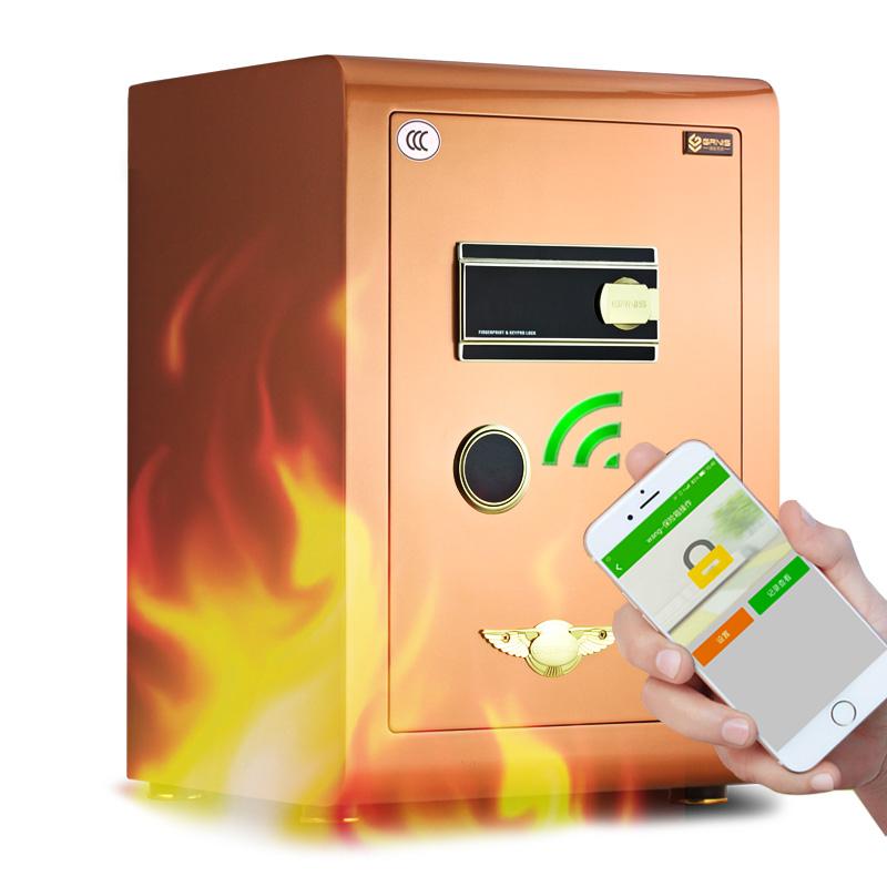 格林尼森防火指纹保险柜家用床头入墙3c认证办公保险箱wifi小型大