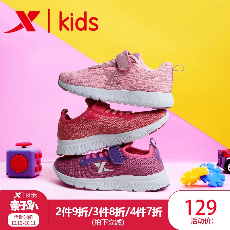 特步童鞋女童运动鞋2018秋新款女童运动鞋舒适休闲跑步鞋儿童鞋
