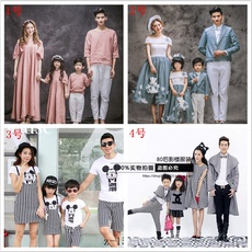 Family t-shirts OTHER 16