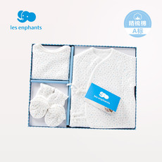 Gift set for newborns Les enphants