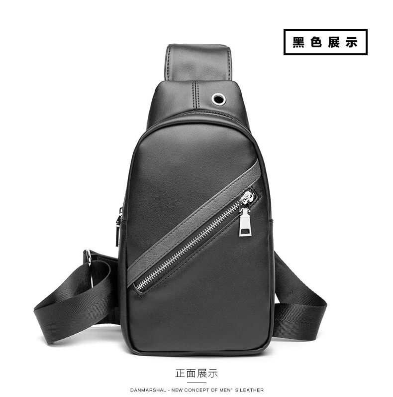 【DANMARSHAL】男韩版单肩包