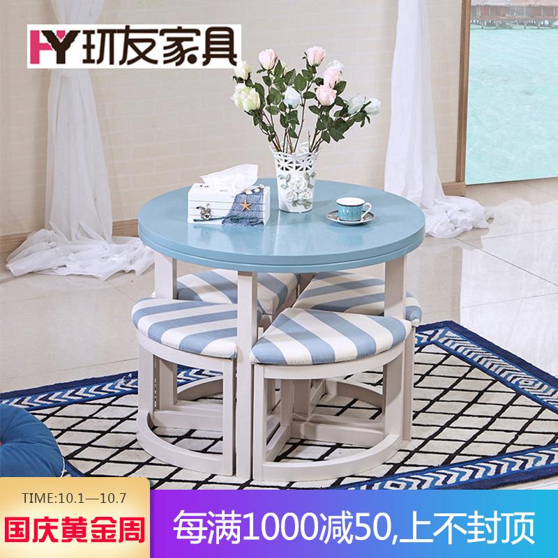 餐桌椅组合现代简约小户型圆桌地中海风格洽谈桌4人北欧小桌子