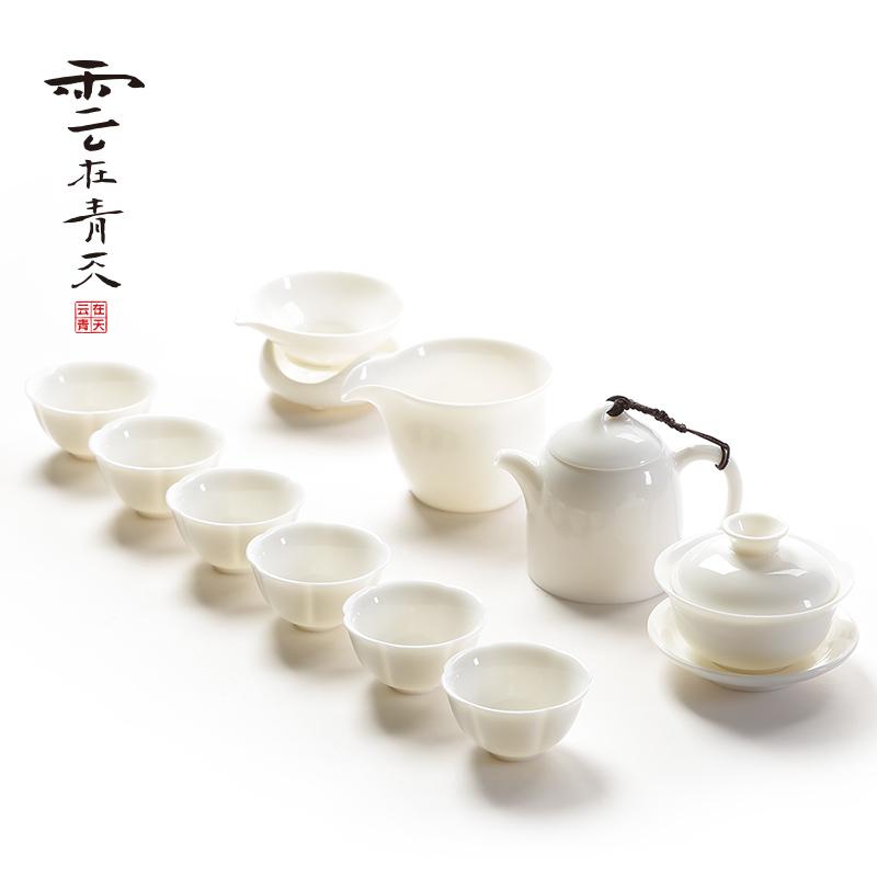 白瓷茶具套装德化白玉瓷功夫茶壶茶杯整套家用简约景德镇现代陶瓷