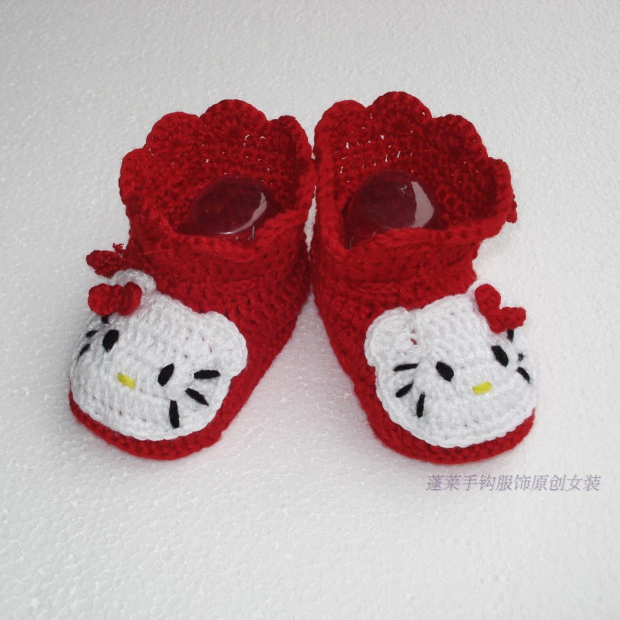 婴儿毛线鞋盒 需要礼盒的亲们可以配鞋子一起拍下送礼最合适 档次高 注明:实物拍摄。本人拍摄水平有限也没有给图片做过任何加工,可能拍摄光线或显示屏不同存在色差问题。此款是本人亲手设计,编织,拍摄很辛苦请不要盗用。 纯手工编织毛线底不添加任何鞋垫 纯毛线钩成里面不加绒 本款需要一针一针的钩成做的过程很慢工序很多采用高级牛奶棉纯手工编织,可以直接接触宝宝的皮肤,不扎、不痒、柔软、漂亮又舒适,有弹性,保暖性很好的哦。请妈妈们放心购买。纯手工毛线鞋织一双要四五个多小时,费时费力,没有多大利润,就是赚点辛