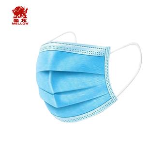 【药企生产】一次性使用医用口罩10只装三层防护透气防飞溅防尘