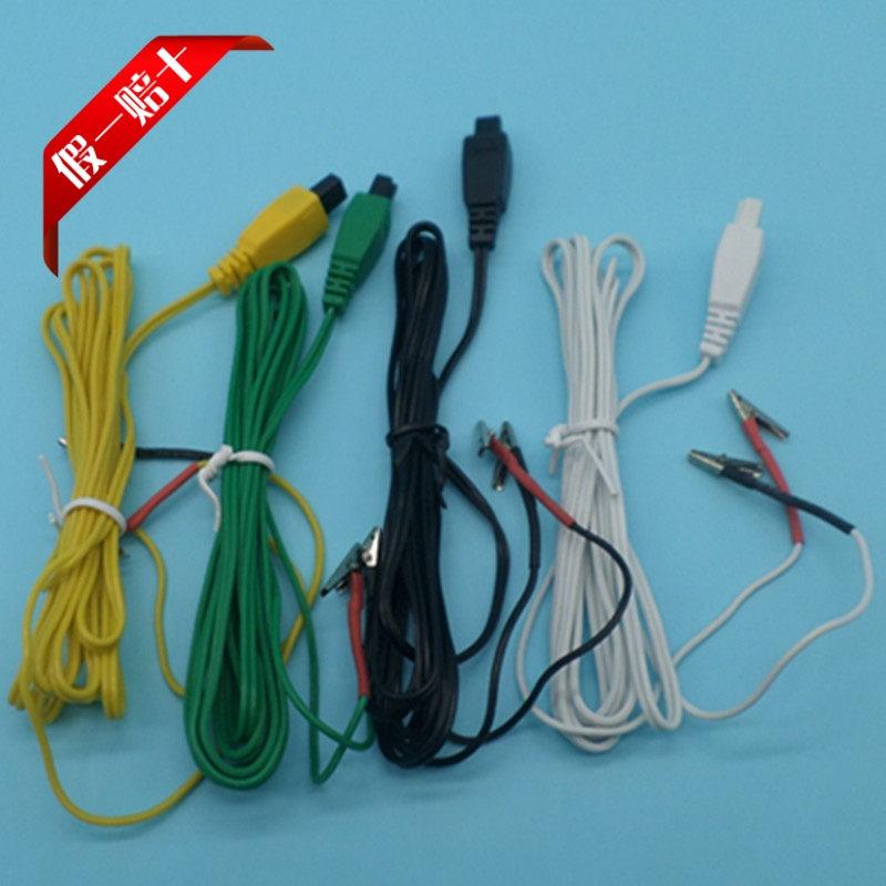 Huayi Electroacupuncture Tester Alligator Clip Output Lead - EA ...