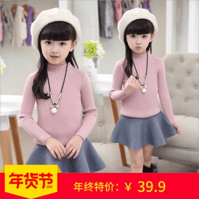 018 autumn and winter new children's clothing thickened children's knit shirting sweater girl turtleneck jacket