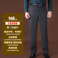 Classic trousers Fan Ken fx00005