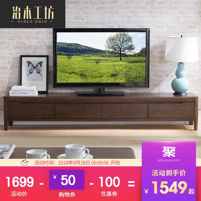 治木工坊 纯实木电视柜 2米 北欧日式简约白橡木矮电视柜地柜