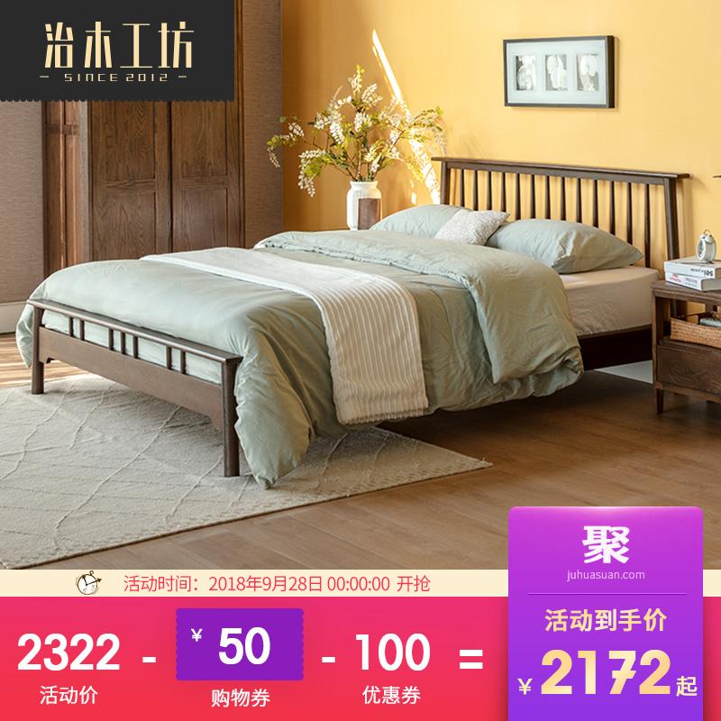 治木工坊白橡木床1.8米1.5米现代简约北欧纯实木双人床主卧床