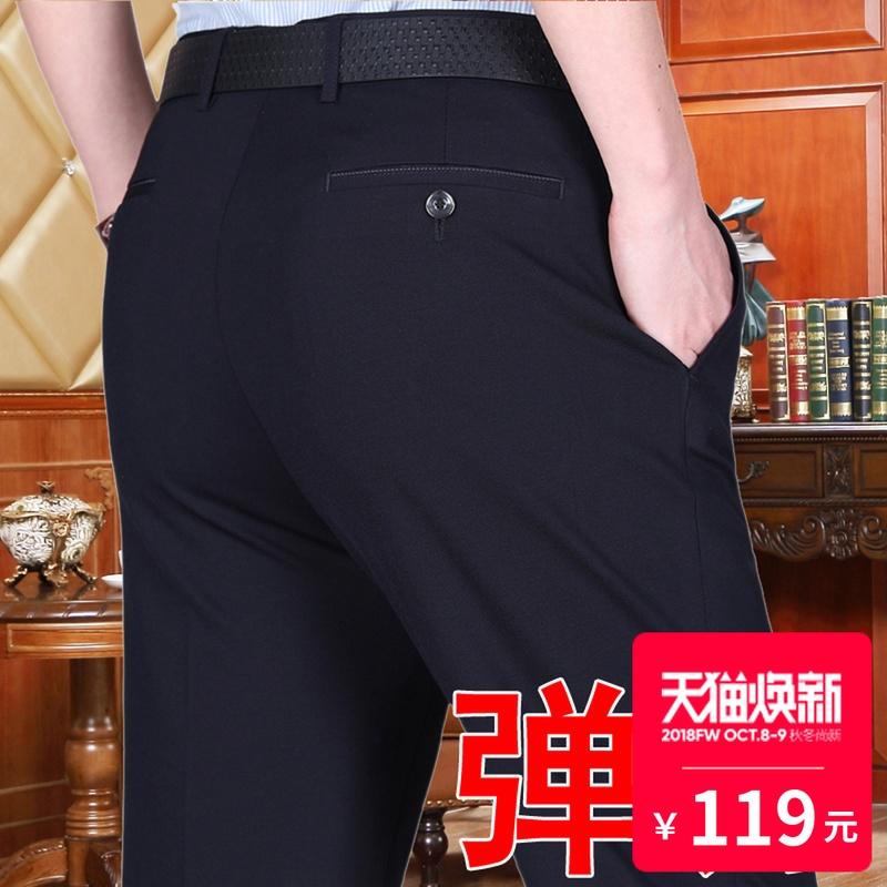 男士弹力西裤男宽松中年秋季厚款高腰大码商务休闲西裤直筒爸爸装