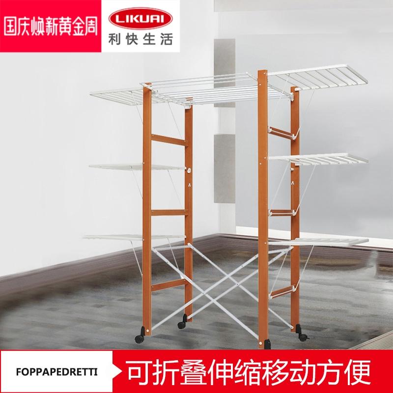 利快FOPPA意大利进口带轮可移动折叠落地木质晾衣架室内外阳台33M