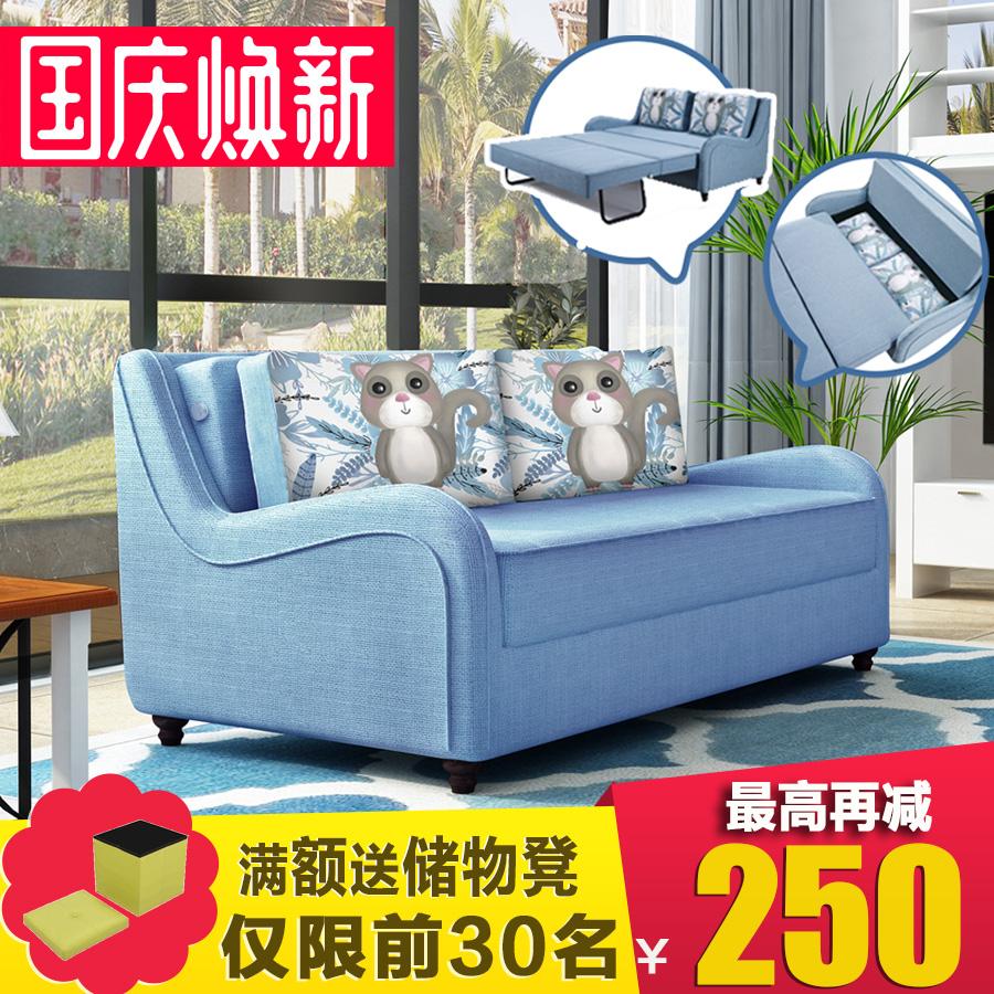 小户型沙发床可折叠客厅双人两用1.5多功能布艺1.2米1.8乳胶沙发