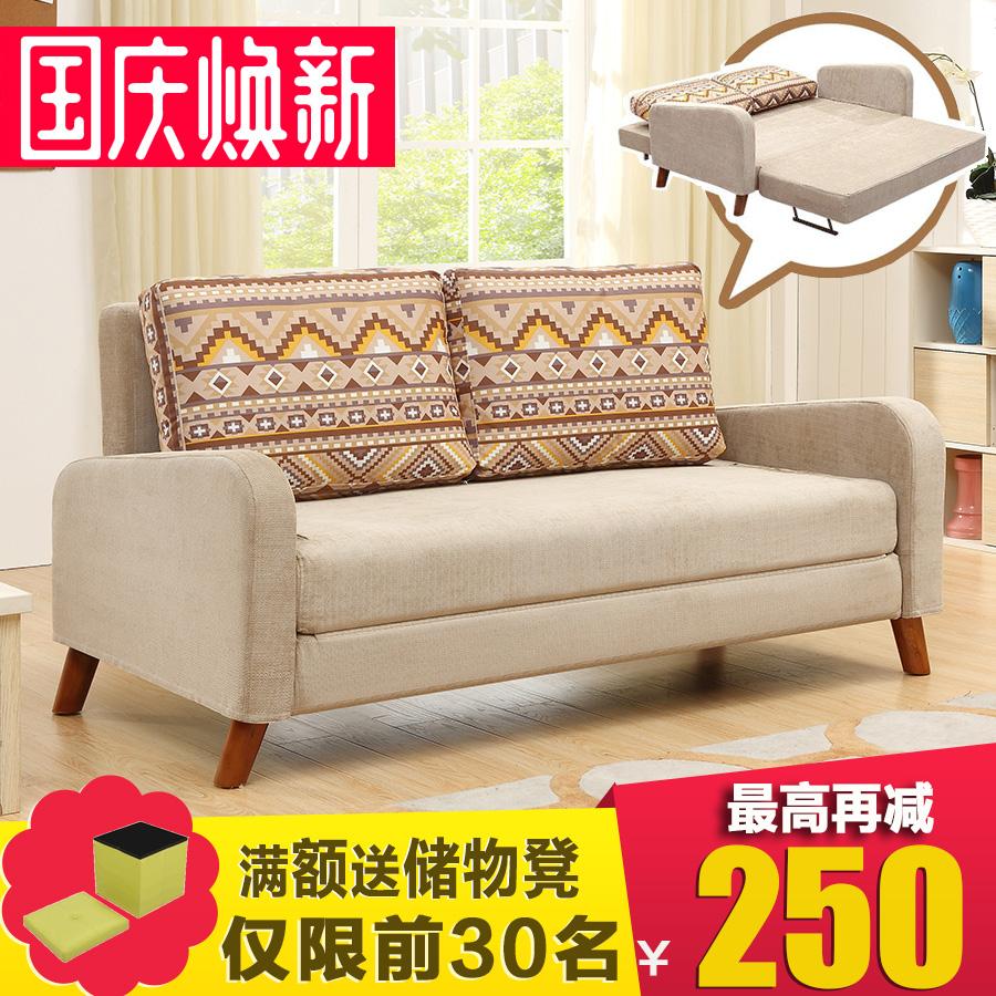 布艺沙发床小户型客厅多功能可折叠拆洗 1.2-1.5-1.8米双人乳胶
