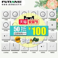 Выключатель одноклавишный Futina LED 30