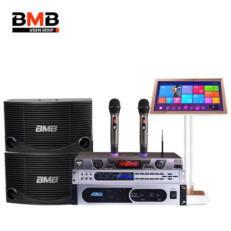 bmb 455音箱套装家庭卡拉OK音响组合套装KTV音响专业K歌音箱套装
