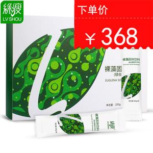 绿瘦 裸藻绿虫...