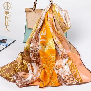 绝代佳人桑蚕丝巾女夏季长款披肩妈妈款中年杭州丝绸缎面真丝围巾