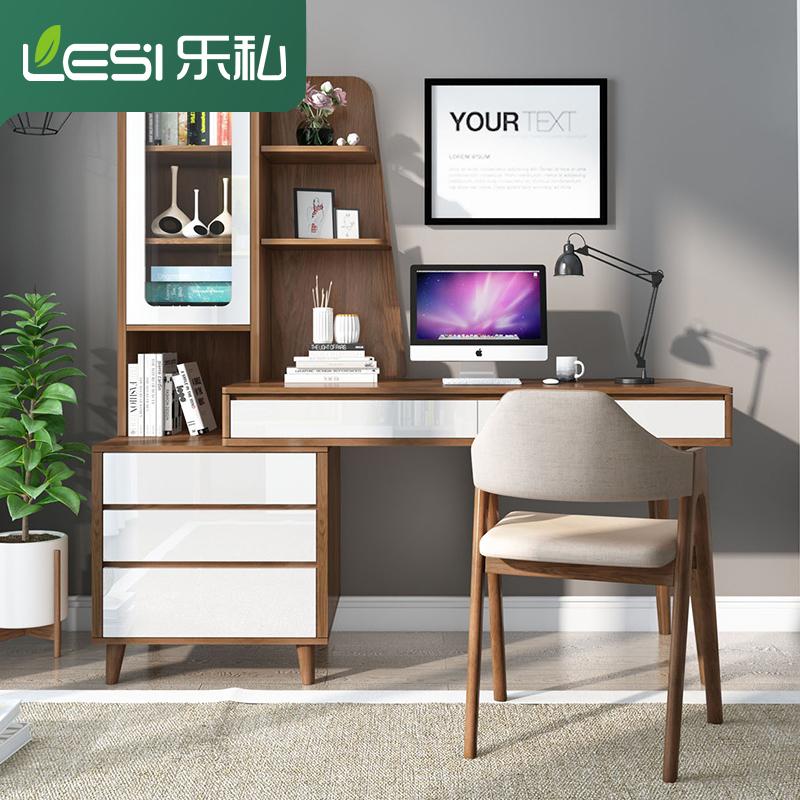 现代简约创意伸缩书桌小户型多功能写字台办公桌书房家具套装组合