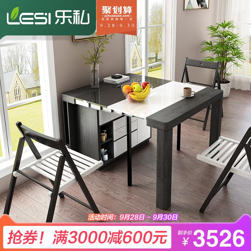 乐私现代简约餐桌椅组合可伸缩折叠家用饭桌小户型多功能客厅家具