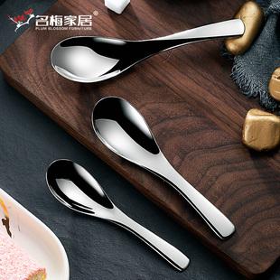 【名梅】304不锈钢勺子儿童饭勺汤勺
