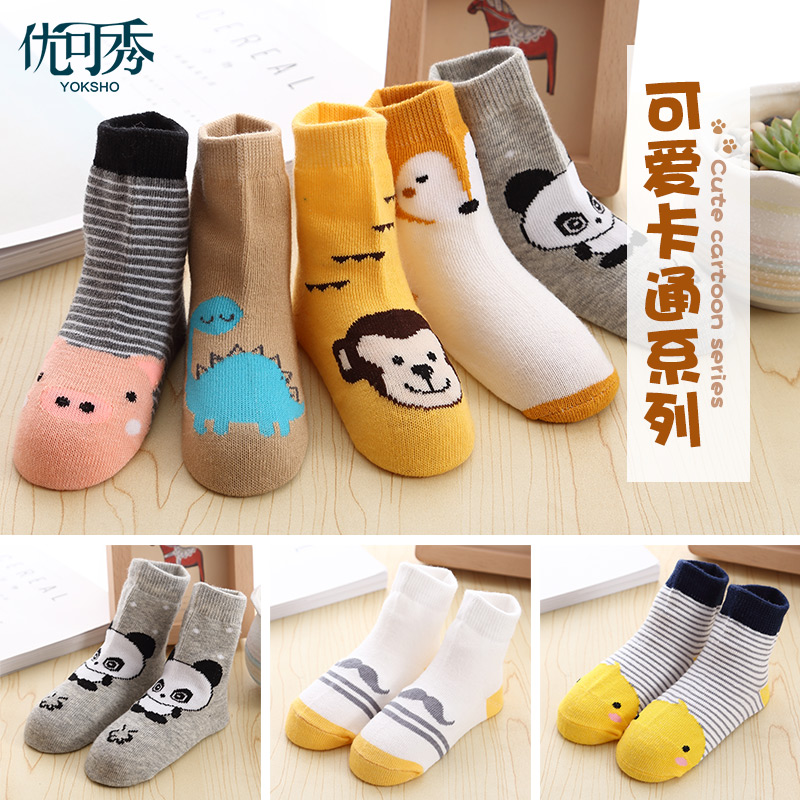 Baby socks YOKSHO Children's socks 2016 6-12 0-1-3