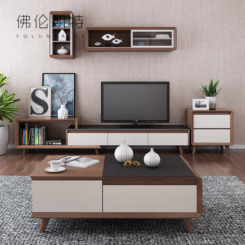现代简约实木贴皮茶几电视柜组合家具套装北欧火山烧石客厅矮地柜
