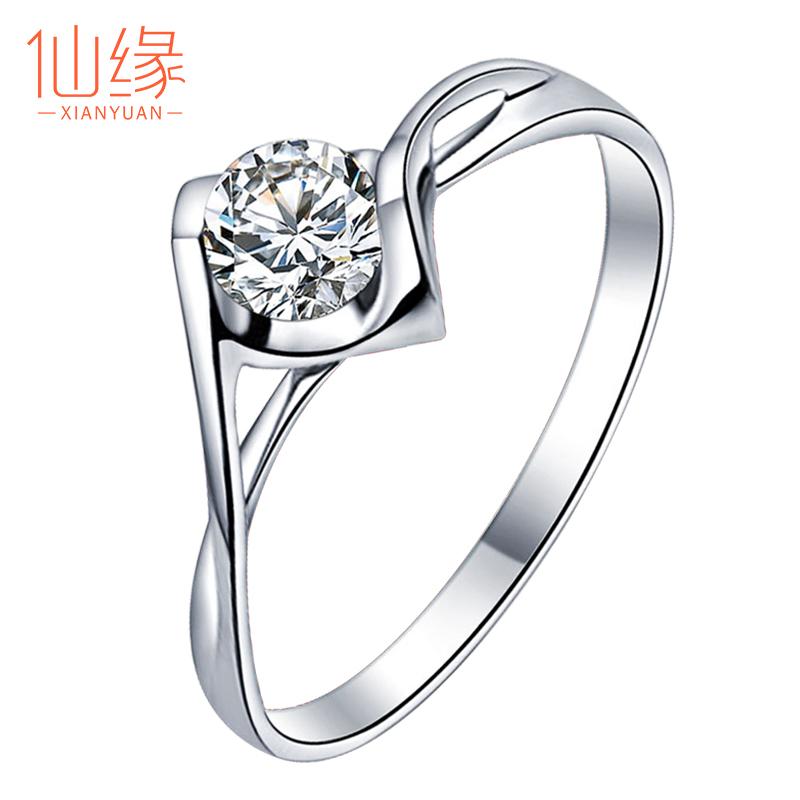 30分钻戒女铂金钻石戒指求婚PT950白金结婚18k婚戒正品50天使之吻