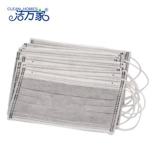 活性炭口罩防尘防毒透气 防甲醛 防pm2.5 防雾霾一次性口罩买3送1