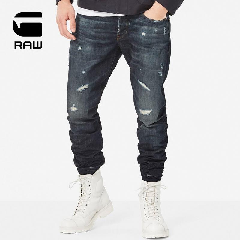 G-STAR RAW3301系列 3D剪裁 男士补丁窄腿牛仔裤